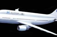 Airbus h525